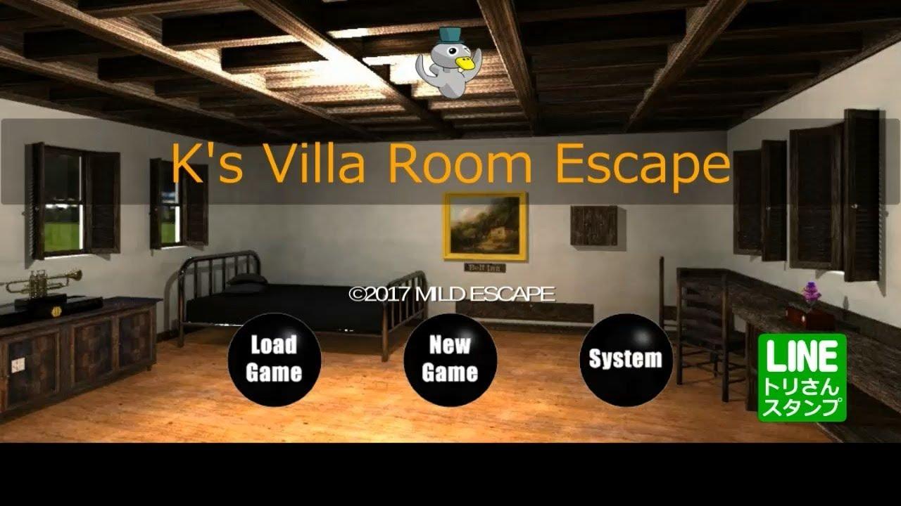 Mild Escape] K\'s Villa Room Escape Walkthrough - YouTube