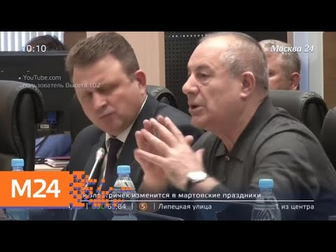 "Депутат из Волгограда назвал пенсионеров ""тунеядцами и алкашами"" - Москва 24"