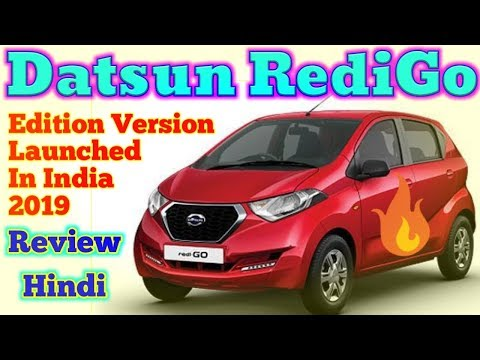 datsun Redi GO Edition Version Launched In India 2019   Review (Hindi)   Hacs 16