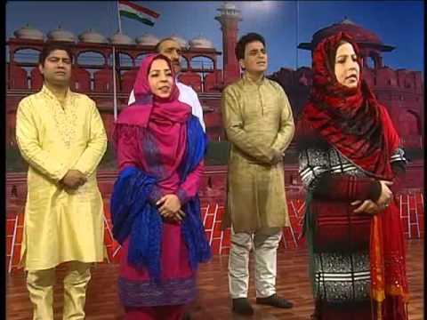 Hub e Wattan (DD Kashir)
