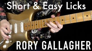 blues guitar lesson: -rory gallagher- blues licks in cm | #150