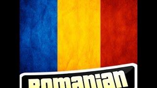 Румынский язык  Romanian  Урок 1  Приветствие и представление себя