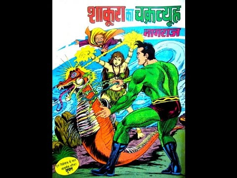 RAJ COMICS PDF FILES PDF DOWNLOAD » Pauls PDF