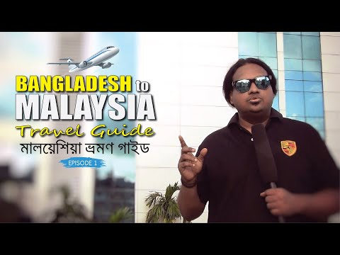 Malaysia Travel Guide in Bangla ✈ MUSAFIR EP 01 ✈ Bangladesh to Malaysia By Dj Mo Mortuza
