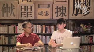 香港樓價點解咁貴?真係因為起唔夠? - 19/06/19 「敢怒敢研」2/2