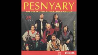 Песняры - Рушнiкi # Pesnyary - Rushniki