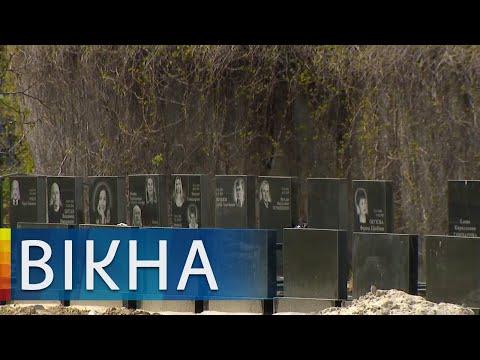 Наживаются на горе? Как хоронят умерших от коронавируса в Украине | Вікна-Новини