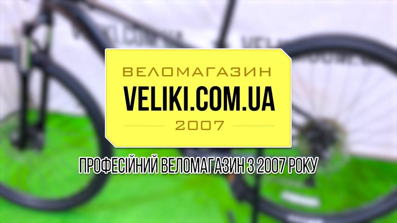 c5ed08fc180b2 Pride Rebel RS - цена ✓, отзывы, обзор в магазине VELIKI. ✈ Доставка по  Украине.