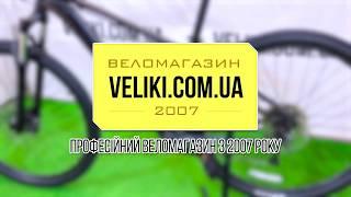 Обзор велосипеда Pride Rebel RS (2019)