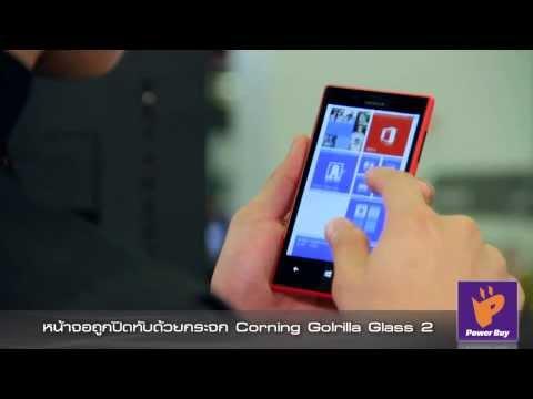 Review Nokia Lumia 720  โดยเพาเวอร์บาย