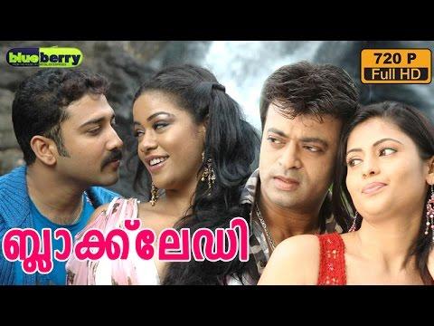 black lady new telugu dubbed malayalam movie latest 2016 shiva balaji mumaith khan