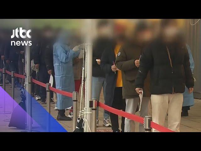 신규 확진 다시 300명대…광주 교회서 집단감염 / JTBC News