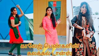 Tamil college girls kuthu dance | Tamil Dancing Queens