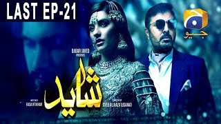 Shayad  Episode 21 | Har Pal Geo