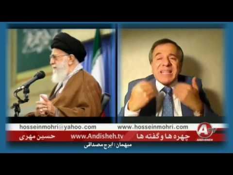 ايرج مصداقي « جناح ها در ايران با هم يکي شده اند! »؛