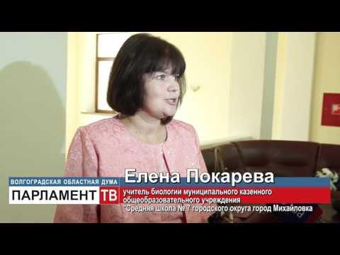Многодетные учителя (Е.Покарева)