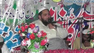 Maulana Qari Abdul Hannan Siddiqi Azmat e Quran (step3)