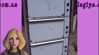Жарочные шкафы от производителя(Купить жарочный шкаф высокого качества по доступной цене. http://olegiya.com.ua/teplovoe-oborudovanie/shkafy-zharochnye-i-pekarskie., 2015-07-14T11:56:26.000Z)