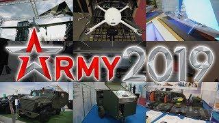 """ВИДЕО: Шесть дней форума """"Армия-2019"""" за 19 минут"""