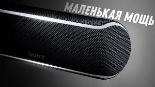 Колонка Sony SRS-XB21 Обзор