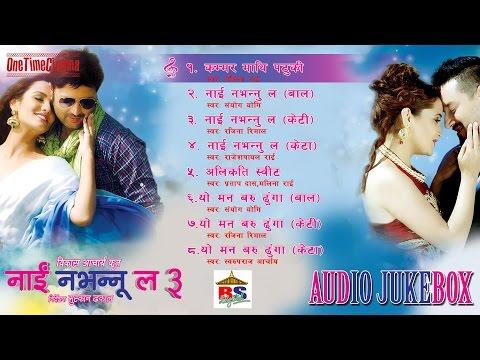 Nai Nabhannu La 3 || Audio Jukebox || Full Songs
