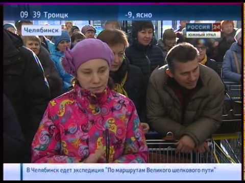 """Первый в Челябинске гипермаркет """"Лента"""""""