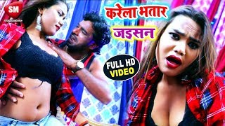 Antra Singh Priyanka का सबसे हिट भोजपुरी गाना | नतिया के बेटा | Sunil Superfast