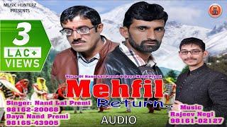 Non Stop Pahari Songs   Mehfil Return   Nand Lal Premi & Daya Nand Premi