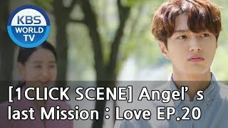 YES, I AM JEALOUS!!![1ClickScene / Angel's Last Mission: Love, Ep20]