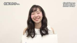 佐藤えりかさん:ガジェット女子インタビュー https://twitter.com/eri2...