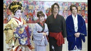 2018年1月12日より上演の Japanese Musical『戯伝写楽 201舞台 Japanese...