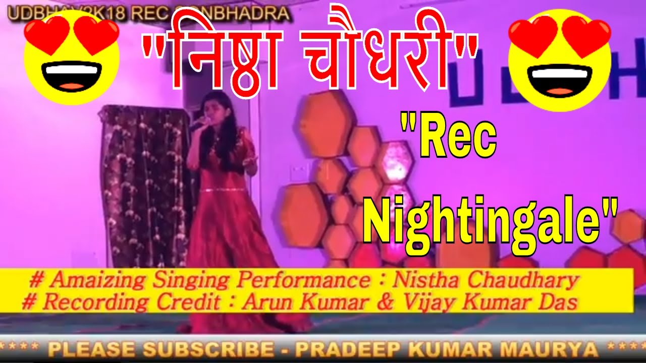 Best Solo Singing Performance By Nishtha Chaudhary Lag Ja Gale