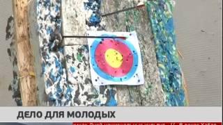 Дело для молодых. Новости 25/07/2017. GuberniaTV
