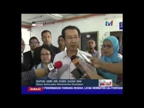 RTM TV1 - Langsung Dari Sabah 5PM [5 Ogos 2016] (sedutan)