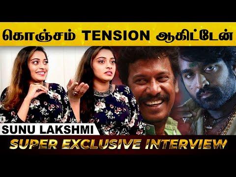 அவரை பார்த்ததும் கொஞ்சம் Tension ஆகிட்டேன் - Exclusive Interview With Sunu Lakshmi..! | Tamil | HD
