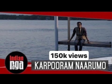 Karpooram Naarumo | Best of Indian Classical Fusion