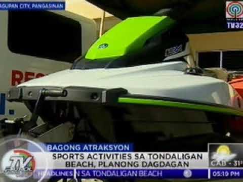 TV Patrol North Central Luzon - Dec 7, 2017
