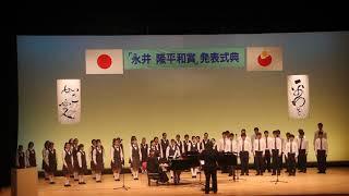 第28回永井隆平和賞記念イベント 「立ちつくす-混声合唱とピアノのための-」出雲北陵中学・高等学校合唱部