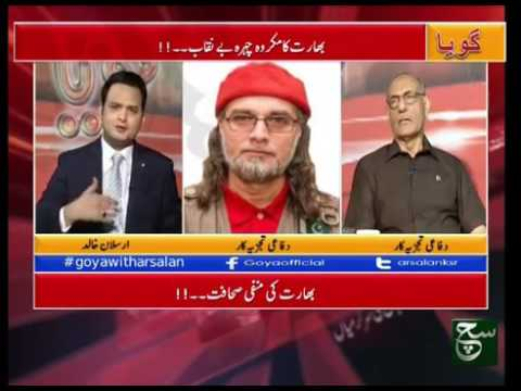 Zaid Hamid Exclusive Interview | 25 May 2017