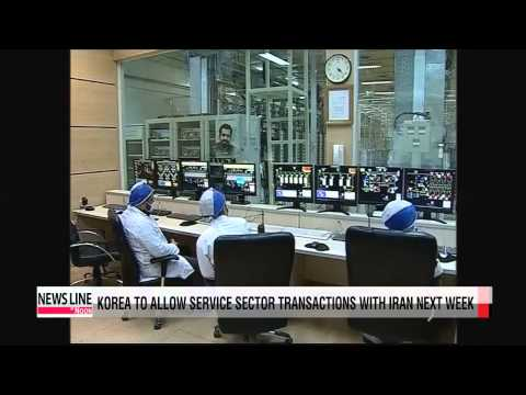 Korea to allow transactions with Iran in service sector