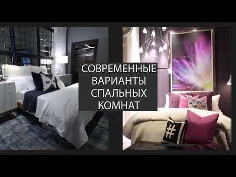 Дизайн интерьера от студии Поли-Флоор Иркутск