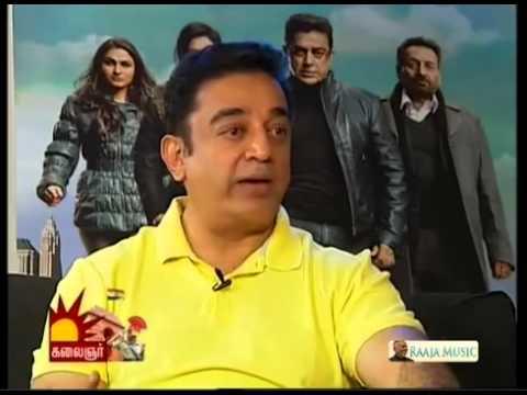 P J  TNTJ   Must See Dr Kamal Hasan   From Master  Madani
