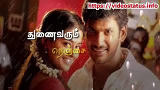 அடை மழை நம்மை - Adai Mazhai Nammai Tamil Whatsapp Status Song Download