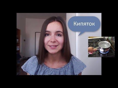 Palabras rusas que no tienen traducción al español