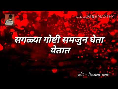 Sairat Sad Song Theme | Marathi Sad What's App Status Video | #Hitman_channel