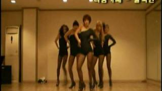 Beyonce - Get me Bodied dance steps