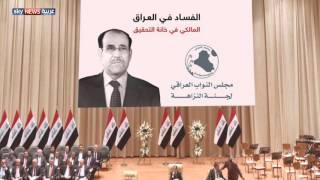 مطالب حقوقية بمحاكمة المالكي كمجرم حرب