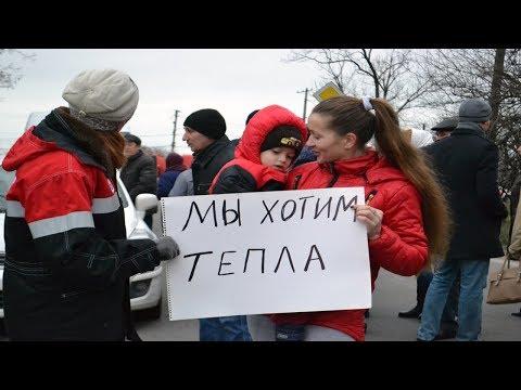 В Одессе жители Шкодовой горы перекрыли проезд в «сухой порт» - требуют отопления