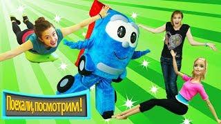 Барби и йога -  Фитнес для Супер Левы от Капуки Кануки