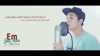 Em gái mưa - Duy Ngọc (Acoustic cover)